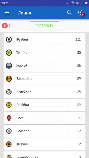 Приложение Mostbet для Android